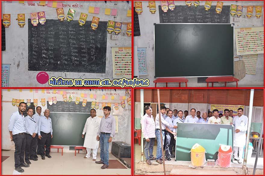 Motirath-Primary-School2