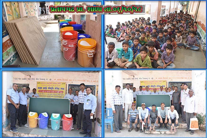 Pratapgarh-Primary-School2