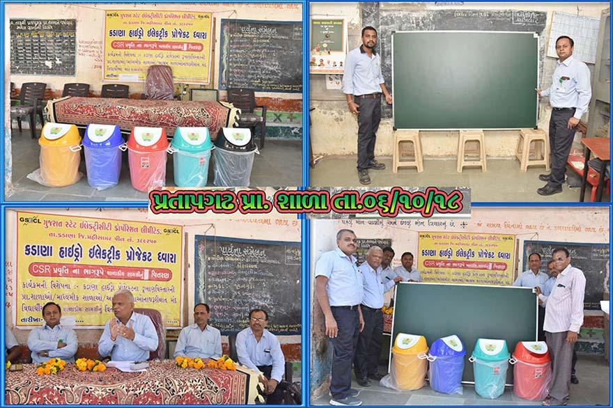 Pratapgarh-Primary-School3